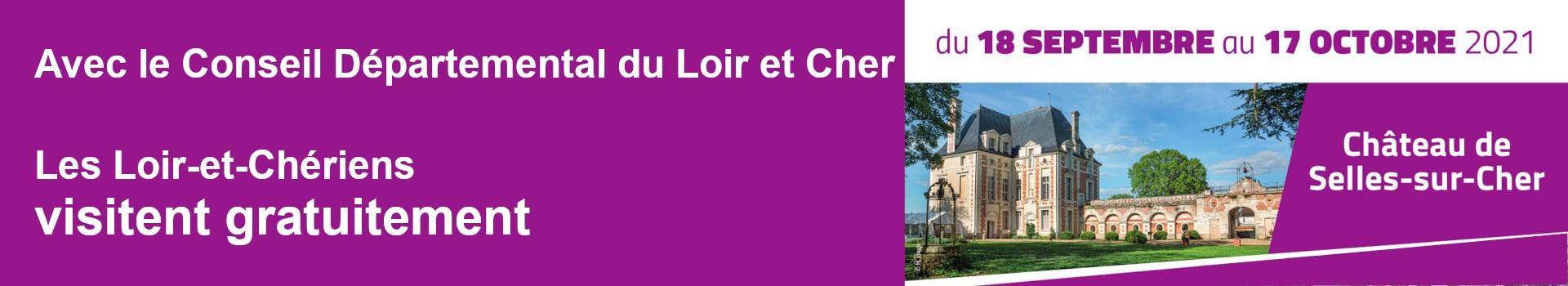 visitez gratuitement le château de Selles sur Cher avec le Conseil Départemental du Loir et Cher